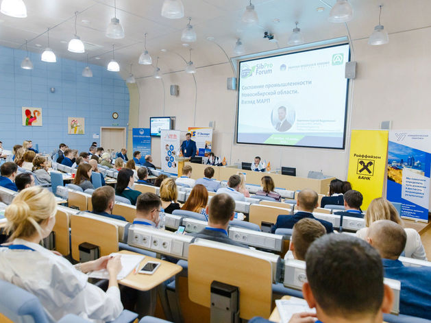 СибПроФорум-2019 соберёт производственников со всей Сибири