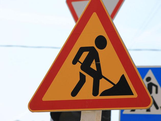 Подрядчик пообещал закончить дорогу в Ленинском районе на год быстрее
