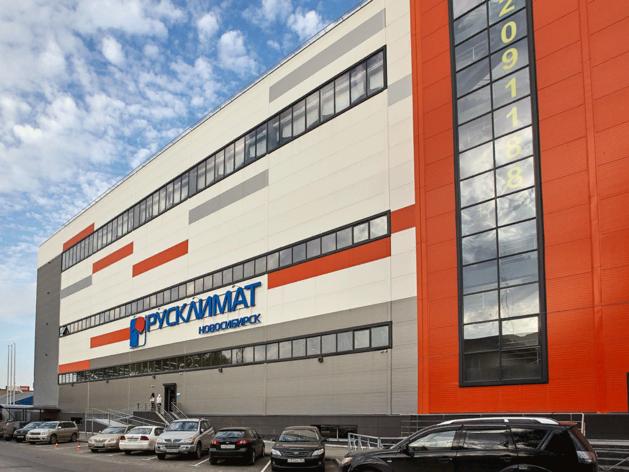 В Новосибирске открылся гипермаркет климатической техники формата cash&carry