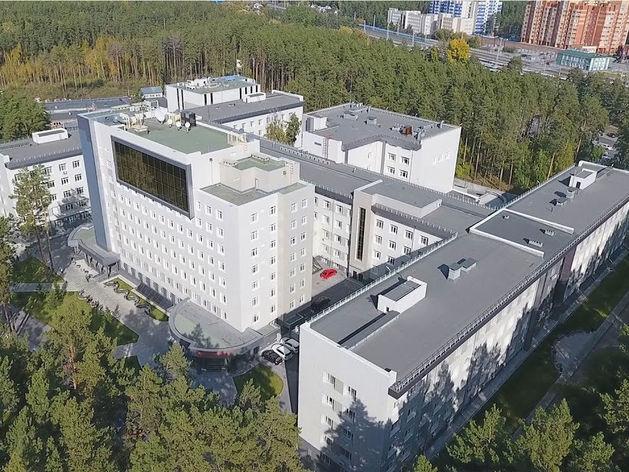 Почти 8 млрд руб. на реконструкцию клиники Мешалкина выделит федеральный бюджет
