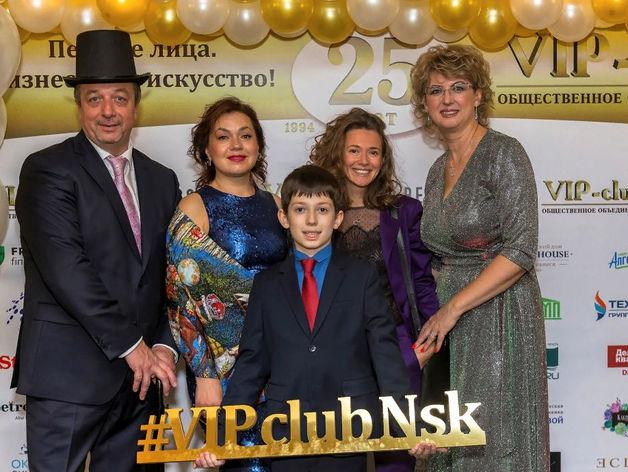 Общественное объединение «VIP-club» отпраздновало 25 лет со дня основания