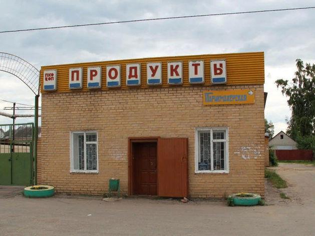 Торгующим в отдаленных селах бизнесменам предложили оформить компенсацию