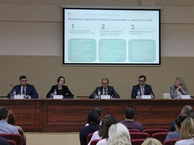 Банк России: «Акционерным обществам упростят процедуру раскрытия информации»