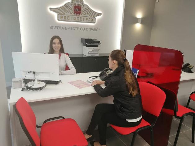 «Росгосстрах» предлагает страховым агентам комфортные условия и бизнес-партнерство