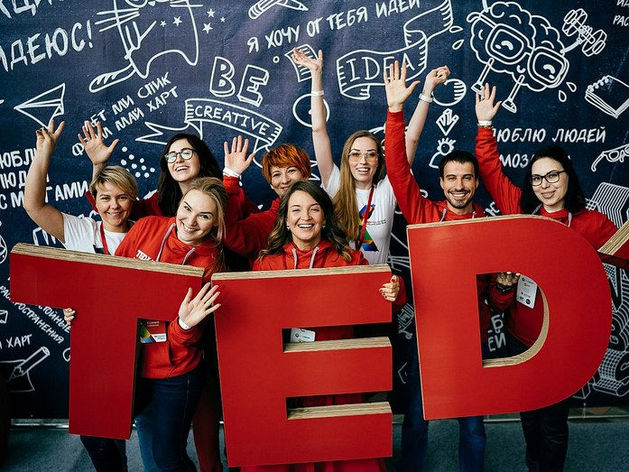 Самая большая конференция TEDx в России пройдет в Новосибирске 20 октября