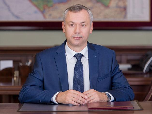 Травников возглавит новосибирское отделение партии ЕР