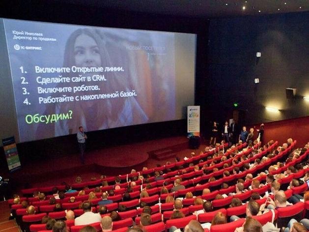Управленцев Новосибирска прокачают российские эксперты на бесплатной конференции