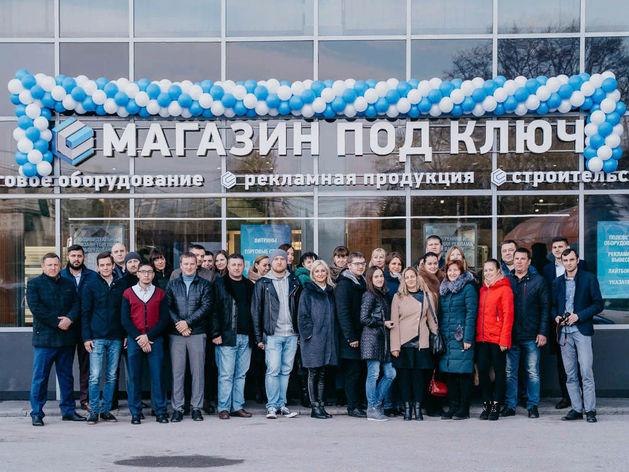 В Новосибирске открыли выставочный зал торгового оборудования с услугой «магазин под ключ»