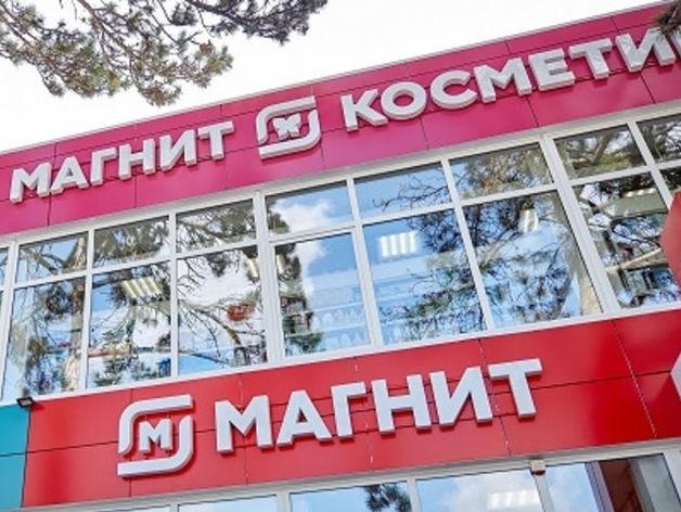 Стало известно, когда откроется распредцентр «Магнита» в Новосибирске