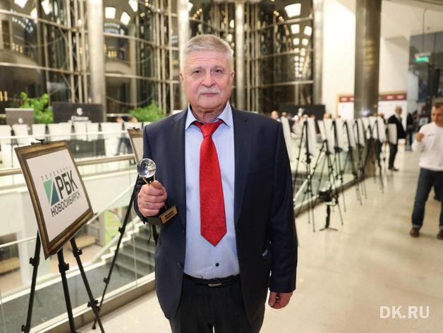 Редакция ДК объявила имя главного Человека года-2019
