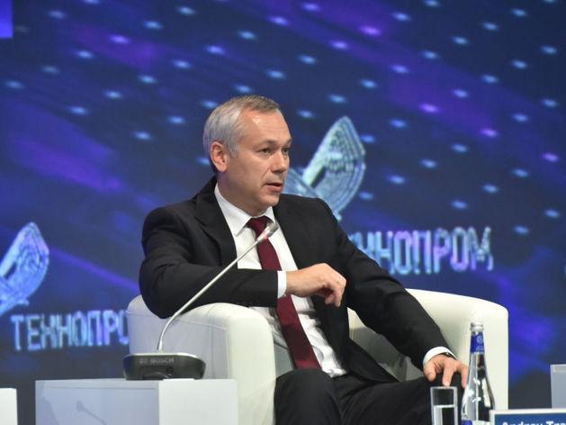 Андрей Травников: «Главный итог «Технопрома» — появление проектов реальной экономики»