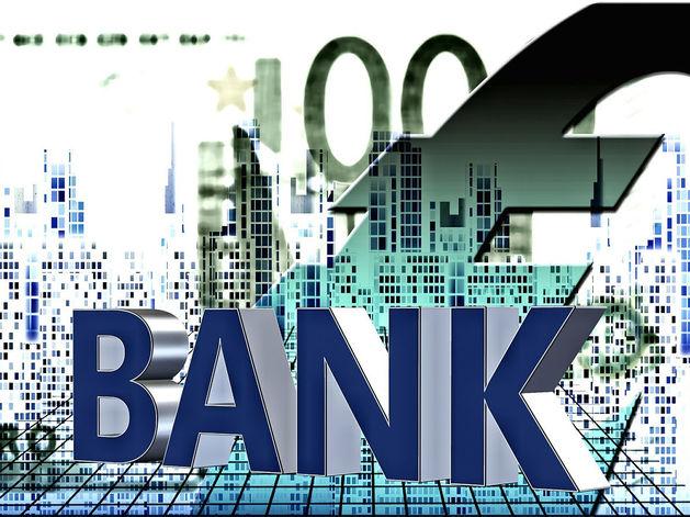 Лучшие финансовые организации выберут в Новосибирске