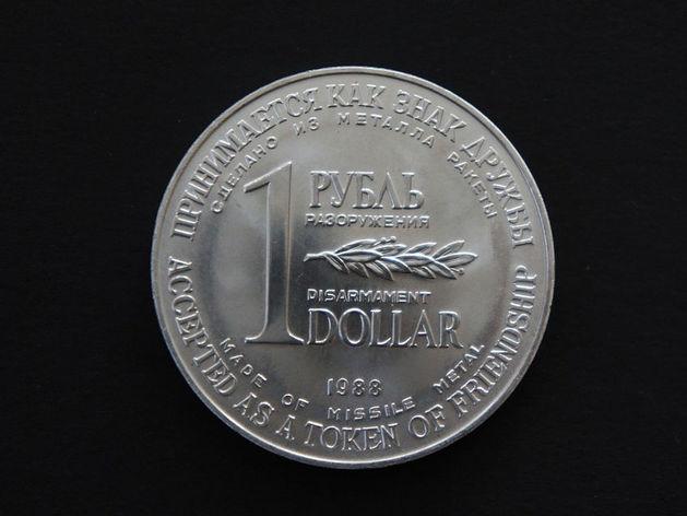 «Деньги со вкладов будут перетекать на фондовый рынок». Эксперты — о денежных тенденциях