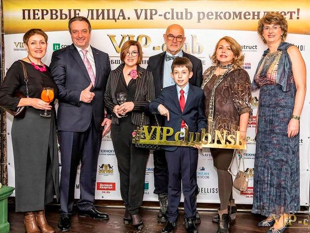 Новое поколение бизнесменов выбирает «VIP-club»