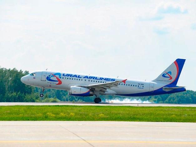 «Уральские авиалинии» проводят главную распродажу года «Билеты в лето»