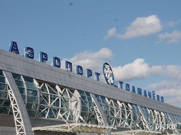 В Толмачево хотят создать новый центр обслуживания российских самолетов
