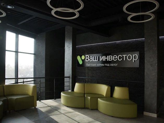 Компания «Ваш инвестор» стала членом Ассоциации микрофинансовых организаций «Сибирь»