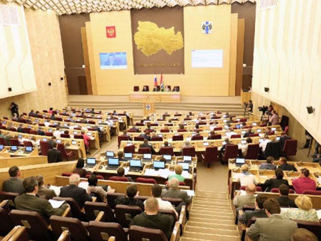 Единогласно одобрили поправки депутаты новосибирского заксобрания