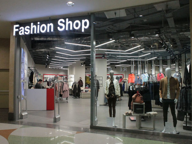 Fashion Shop открывает двери для мужчин