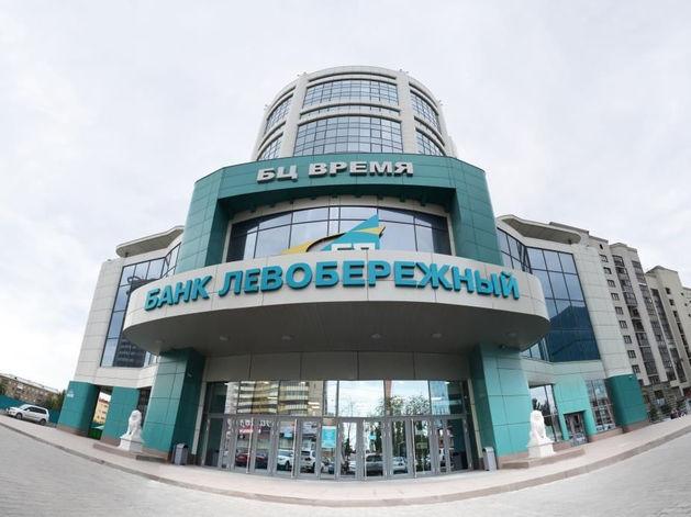 Банк «Левобережный» в ТОП-20 банков страны по величине кредитного портфеля МСБ
