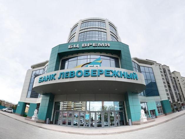 Новый сервис для малого и среднего бизнеса в ОНЛАЙН-офисе Банка «Левобережный»