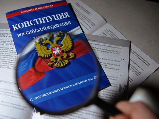 Четырьмя разными способами смогут проголосовать новосибирцы по поправкам в Конституцию