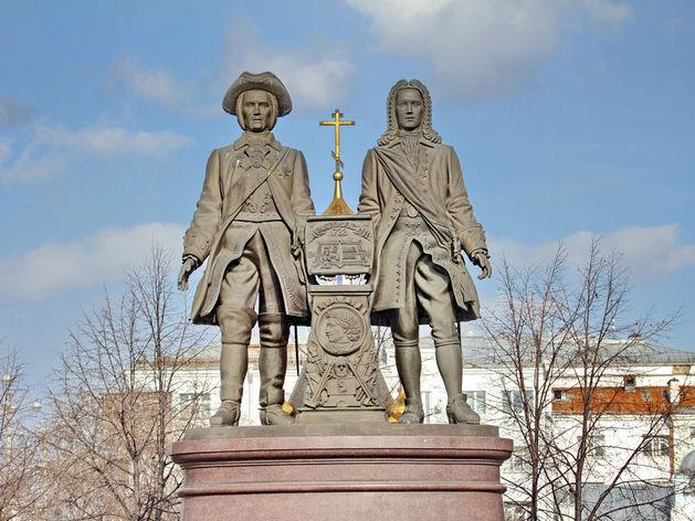 Эксперты: новосибирцы массово планируют отдых в Екатеринбурге