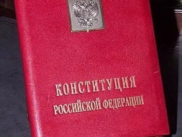 Митинг против поправок в Конституцию собираются провести в Новосибирске