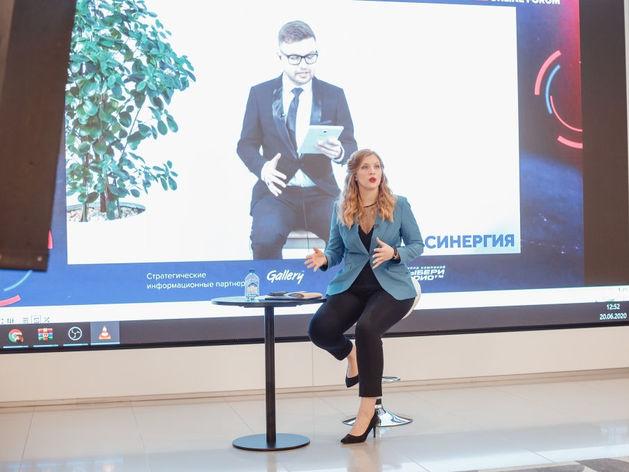 Борьба и тактика: на Synergy Online Forum рассказали, как действовать бизнесу в новом мире
