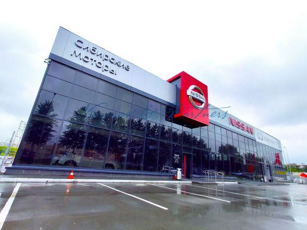 Здание автосалона на Станционной продается за 300 млн руб.