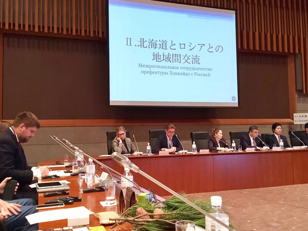 Японские компании заинтересовались форумом OpenBio-2020 и новосибирскими инновациями