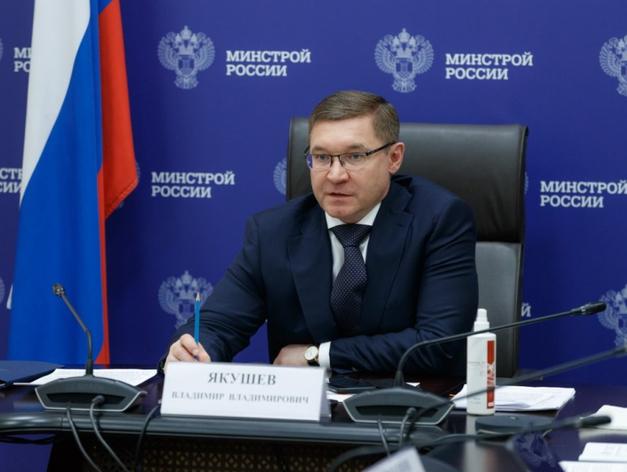 Минстрой РФ: Регионы должны стремиться к росту темпов ввода жилья