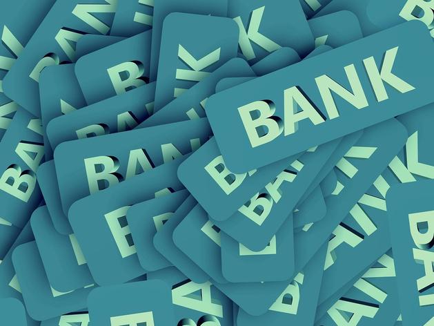 Специальные предложения и скидки для VIP-клиентов Банка «Левобережный»