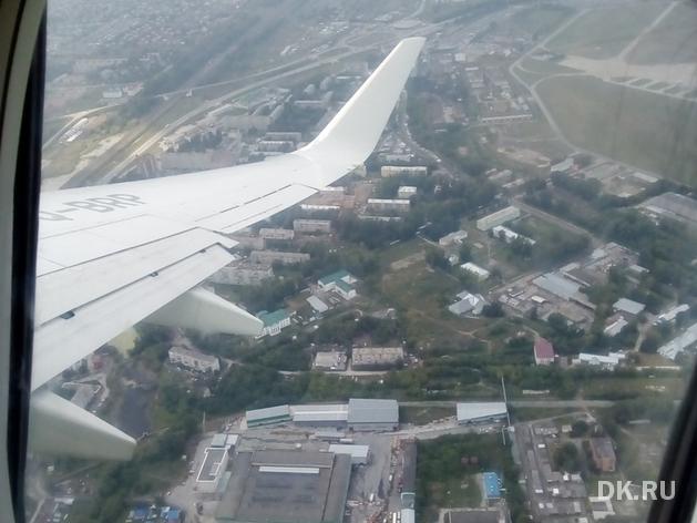 S7 Airlines открывает прямые рейсы в один из городов Турции