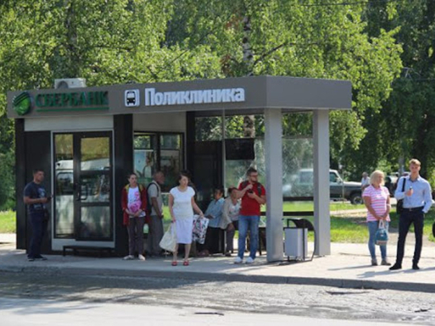 Новосибирская мэрия утвердила концессию на 250 «Умных остановок»