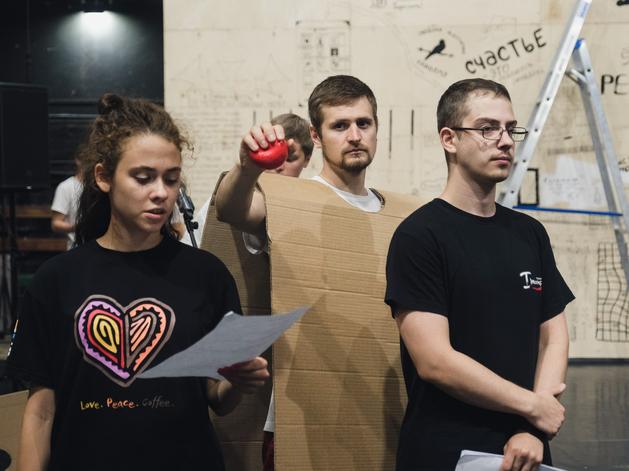 «Сделать идею лузерства легитимной». Новосибирский театр представит новый взгляд на успех