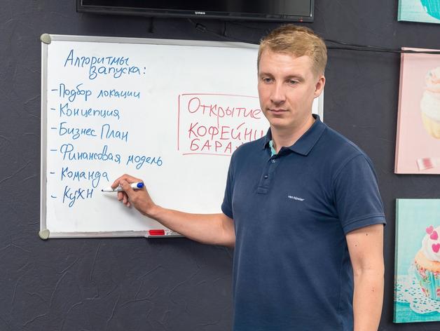 Ресторатор Алексей Овтин: «Непродуманным концепциям сегодня не выжить»