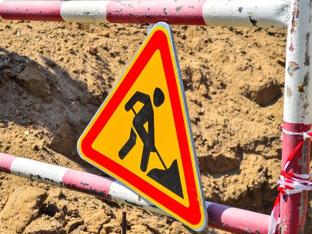 Раньше срока начат второй этап реконструкции ул. Кедровой в Новосибирске