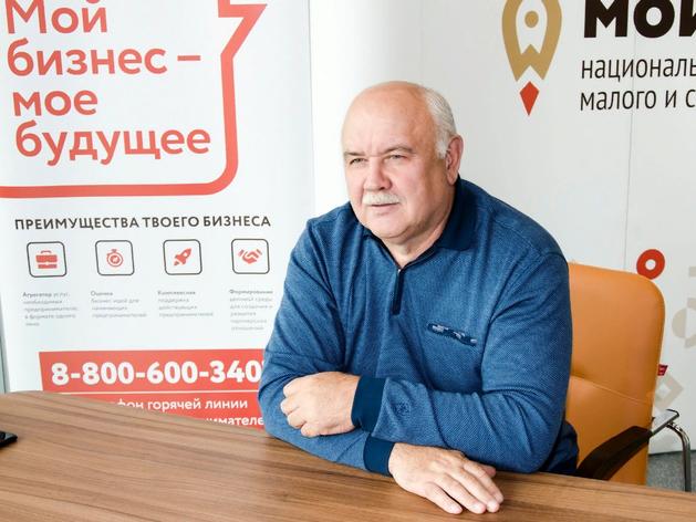 Симонов Николай Николаевич