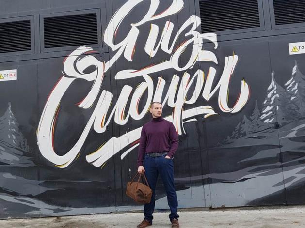 Мини-бизнес на любимом занятии. История новосибирского супружеского стартапа