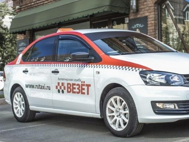 Яндекс.Такси выкупит часть активов компании «Везёт»