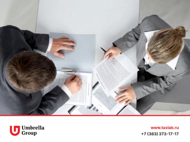 Какую роль индивидуальный предприниматель играет в группе компаний?