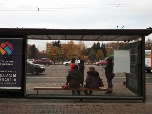 Никто не захотел устанавливать «умные» остановки в Новосибирске