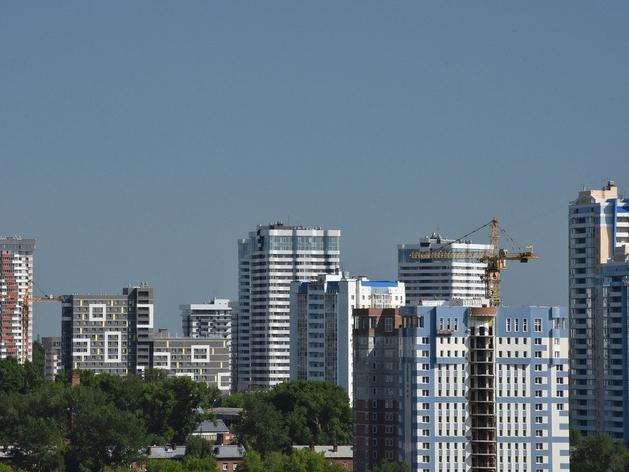 Эксперт — о недвижимости: «Прошлогодних ценовых рекордов не стоит ждать»