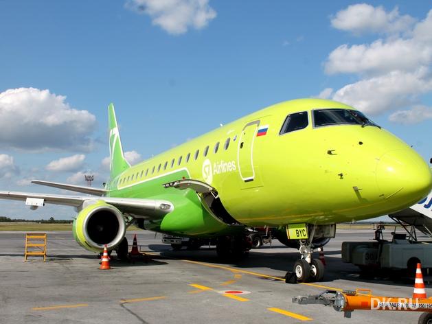S7 Airlines открыла продажу на рейсы в Италию, Грецию, Германию, Ирландию и Болгарию
