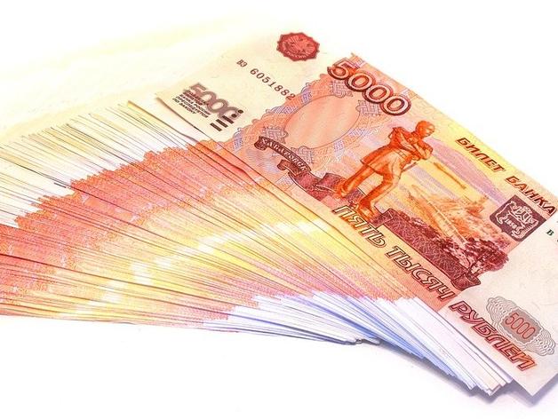 Займ почти на 300 миллионов одобрили Новосибирскому заводу