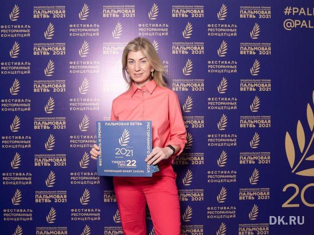 Новосибирский ресторан взял «Пальмовую ветвь» на главном фестивале в Москве