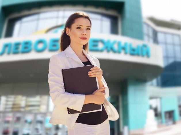 Банк «Левобережный» запустил сервис по подтверждению выдачи банковской гарантии по 44-ФЗ