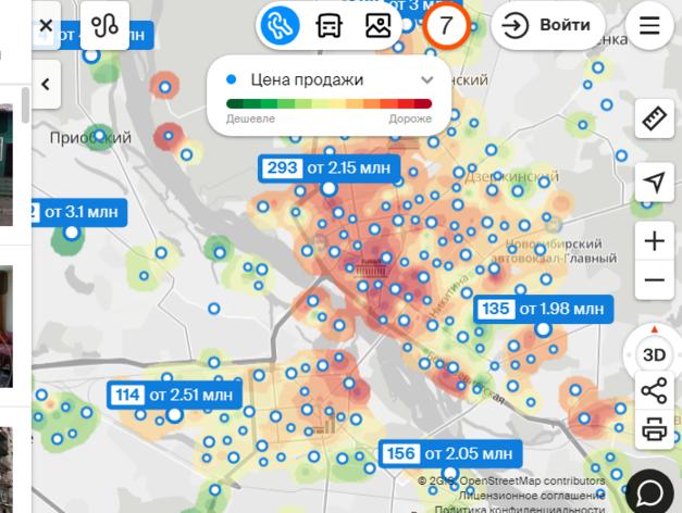 2ГИС выпустил тепловую карту с ценами на квартиры в Новосибирске