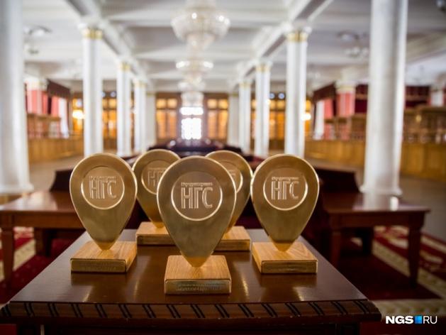 Новосибирцы выбрали 101 лучшую компанию